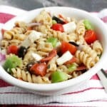 All the flavors of a slice of supreme pizza are in this Pepperoni Pizza Pasta Salad! It's healthier and make-ahead too!   Recipe at MealPlanningMagic.com