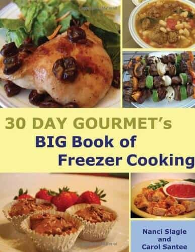 30 day gourmet